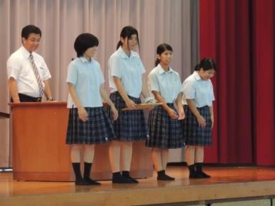名護商工高等学校制服画像